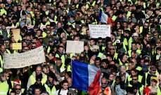 الشرطة الفرنسية: ارتفاع عدد الموقوفين من
