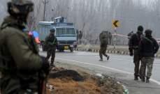 الشرطة الهندية: مقتل 4 جنود هنود في اشتباكات مع مسلحين بإقليم كشمير