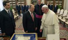 بوتين يلتقي البابا فرنسيس في مستهل زيارته لروما
