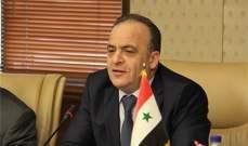 رئيس الوزراء السوري: انتهاء إجراءات إعادة تأهيل معبر نصيب