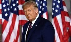 الغارديان: ترامب مدرسة بخطاب التحريف والمبالغة ومستقبل الديمقراطية الأميركية في خطر