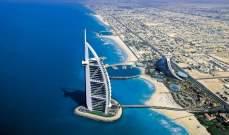 الغارديان:مصمم مكسيكي يتهم بلدية دبي بسرقة تصميماته