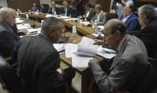 لجنة الدفاع ناقشت مشروع قانون تعديل المادة 41 من قانون أصول المحاكمات الجزائية