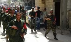 النشرة: مقتل بلال العرقوب وإعتقال نجليه خلال عملية أمنية في عين الحلوة