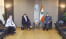 اللواء عثمان بحث مع السفيرة الفرنسية الجديدة في لبنان الأوضاع الأمنية العامة في البلاد