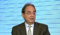 نسيب غبريل: القطاع المصرفي مأزوم ويعمل دون رؤية واضحة