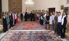 رئيس الجمهورية: التجارب السابقة لاحلال السلام فشلت لانها بقيت سلاماً على الورق
