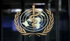 الصحة العالمية: سنبذل ما هو ممكن لكشف مصدر كورونا ولعدم تسييس التحقيق
