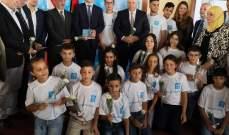 37000 طالب وطالبة من لاجئي فلسطين في لبنان يعودون إلى مدارس الأونروا