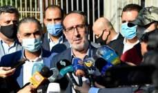 الموسوي: الأخطر في كل ما يشهده لبنان والعالم التفشي المهول للفساد الأخلاقي