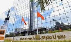 موقع جزائر ultra: سوناطراك تبلغ لبنان عدم تجديد العقود بسبب ملف الفيول المغشوش