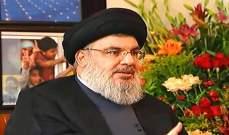 السيد نصرالله في مواجهة الأزمة الحكومية: الإستقرار أولاً