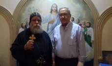 الأب مونس زار مطران القاهرة والأسقف العام في بطريركية الأقباط