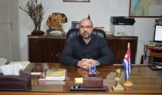 سفير كوبا بلبنان:لتحترم الإدارة الأميركية سيادتنا وتتصرف بطريقة حضارية