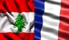 مصادر فرنسية للشرق الأوسط:الجهات المانحة أو المقرضة تريد من لبنان ليس وعودا ولكن أعمالا