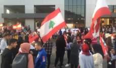 تظاهرة طلابية على مثلث كامد اللوز جب جنين بالبقاع الغربي