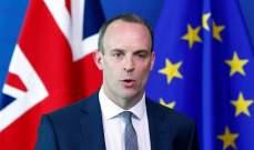 وزير خارجية بريطانيا: ندرس بعناية المعلومات حول هجمات السعودية قبل تحميل أحد المسؤولية