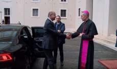 الرئيس العراقي يدعو البابا فرنسيس لحضور مؤتمر الأديان