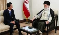 هل تنجح وساطة اليابان بين ايران واميركا؟