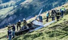 مقتل 4 أشخاص بتحطم طائرتين مروحيتين في سويسرا