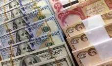 مكاتب الصيرفة في العراق ترفع سعر الدولار بعد تهديدات ترامب