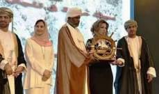 الوكالة الوطنية للإعلام تحصد جائزة أفضل وكالة أنباء عربية
