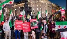 تظاهرة في لندن ضد الهجمات على الغوطة الشرقية
