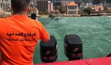 الدفاع المدني: سحب زورق للصيد على متنه شخص واحد إلى ميناء جونية بعد تعطل محركه