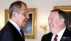 الخارجية الأميركية: بومبيو سيستقبل لافروف في واشنطن يوم الثلاثاء