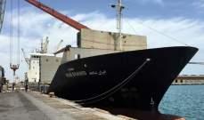 مجموعة غلف تراست تنفي احتجاز طهران احدى السفن في مياه الخليج