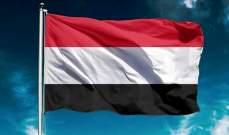 الدفاع اليمنية: القصف الجوي الإماراتي على قواتنا بعدن وزنجبار أوقع 300 بين قتيل وجريح