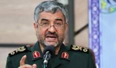 قائد الحرس الثوري الإيراني:نمتلك صواريخ مداها 2000 كيلومتر لمقاومة الاستكبار العالمي
