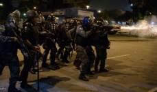 مقتل 7 اشخاص بمواجهة مع شرطة البرازيل بمدينة ريو دي جانيرو