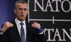 ستولتنبرغ: من المبكر جدا الحكم على نتائج الاتفاق التركي- الروسي بخصوص سوريا