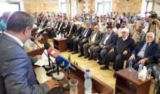 سقلاوي رعى حفل افتتاح قاعة الريجي العامة في الحيصة العكارية
