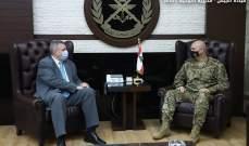 قائد الجيش التقى الصمد وتداول مع المنسق الخاص للأمم المتحدة في لبنان بشؤون البلد والمنطقة