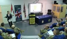 إقامة ورشة عمل حول مكافحة الفساد بمشاركة ضباط من الجيش والقوى الأمنية