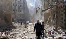 الديلي تلغراف: لا يمكن للغرب الوقوف ساكناً أمام ما يجري في سوريا
