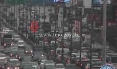التحكم المروري: تصادم على اوتوستراد الزلقا