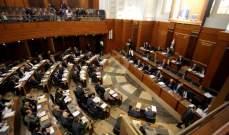 """قانون """"لبنان دائرة واحدة"""" سيُواجه بقانون """"أورثوذكسي"""" جديد؟!"""