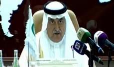 وزير خارجية السعودية: الإجراءات الإسرائيلية باطلة وكل ما ينتج عنها مرفوض