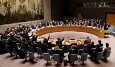 الامم المتحدة تعلن عن نفاد الأموال المخصصة لشراء وقود الطوارىء لقطاع غزة