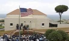 بونفيلد: لا صحة لما يتداوله البعض عن دعوة السفارة الاميركية رعاياها الى مغادرة لبنان
