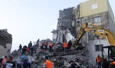 أربعة قتلى ونحو 150 مصابا بجروح طفيفة نتيجة الزلزال في ألبانيا