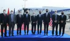 إقلاع أول طائرة إسرائيلية إلى المغرب في أول رحلة جوية مباشرة بين تل أبيب والرباط