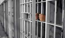 مصدر للجمهورية: لو كانت توجد دولة حقيقية لضاق السجن بالمتورطين بفساد قطاع الإتصالات