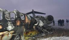 الجيش الأميركي: لا مؤشرات على إسقاط طائرتنا بأفغانستان بنيران معادية