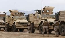 قوات التحالف تدمر طائرة مفخخة أطلقها الحوثيون باتجاه نجران