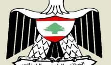 المؤتمر الشعبي: لسحب المدنيين من الوفد اللبناني والمفاوضات تتطلب وحدة موقف لبناني شامل