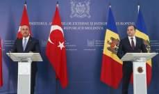 جاويش أوغلو: تركيا ستواصل دعم مولدوفا في مختلف المجالات